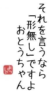 f0000114_1614122.jpg