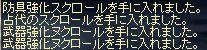 d0021920_22354814.jpg