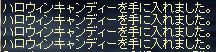 d0021920_22361042.jpg