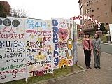 九州女子大学学園祭 「華秋祭」にお招きいただいて。_d0046025_18574083.jpg
