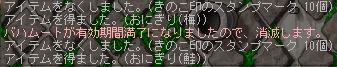 c0055827_16484059.jpg