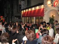 ● 広島ブログオフ会 ースペイン料理と和民のはしご裏話ー_a0033733_12223237.jpg