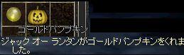 b0022235_09237.jpg