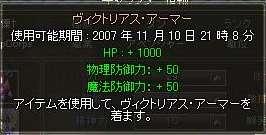 f0118041_2351085.jpg
