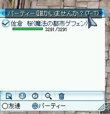 f0111847_0374712.jpg
