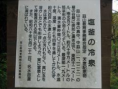 d0031853_446924.jpg