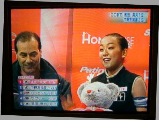 2007年11月4日(日)秋の空と真央ちゃん優勝!!_f0060461_2051566.jpg