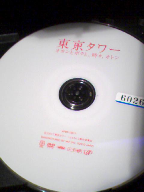 f0136780_23415280.jpg