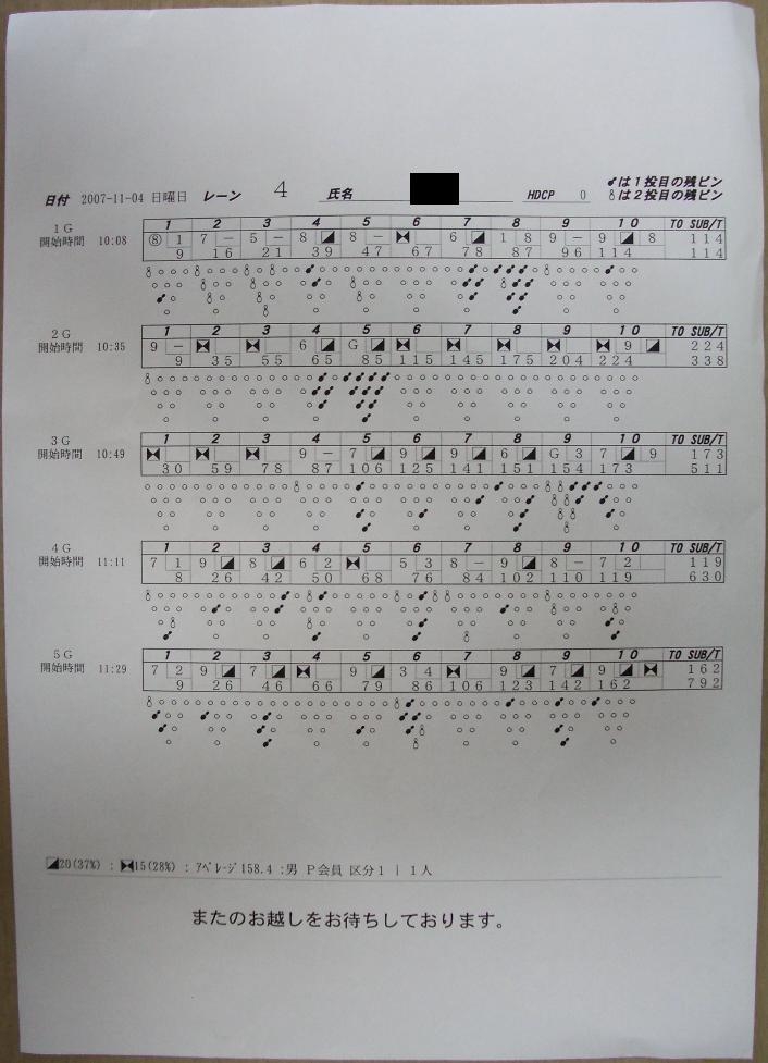 f0131181_16283576.jpg