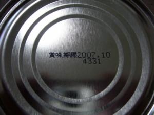 f0145192_15202969.jpg