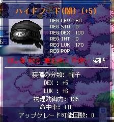c0010593_1835837.jpg