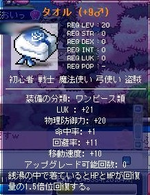 c0010593_18392448.jpg