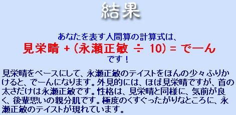 f0101894_10263627.jpg