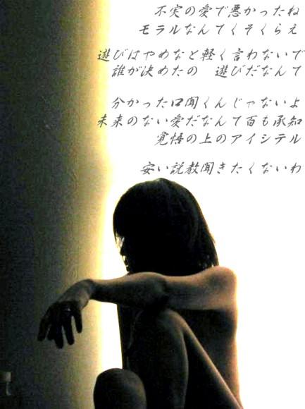 f0156895_22294180.jpg