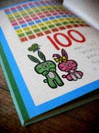 ちびっ子のための数の絵本(学研『1から100まで −数える本ー』)_d0077603_15292723.jpg
