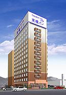 東横イン、ビジネスホテル「東横イン東広島駅前」を11月6日にオープン 広島県東広島市_f0061306_6204622.jpg