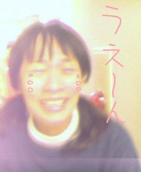 f0042008_1727402.jpg