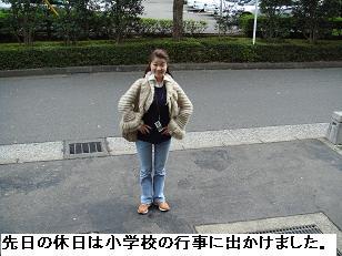 b0059410_0174499.jpg