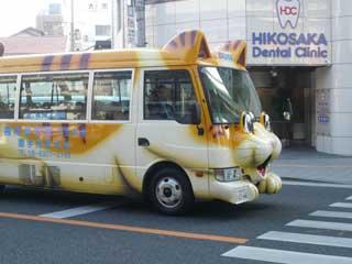 猫バスは実在した!_b0054727_0581851.jpg