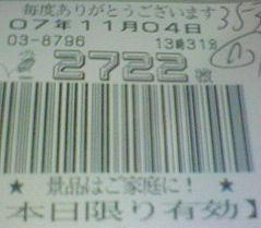 f0065228_20102570.jpg