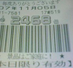 f0065228_20222356.jpg