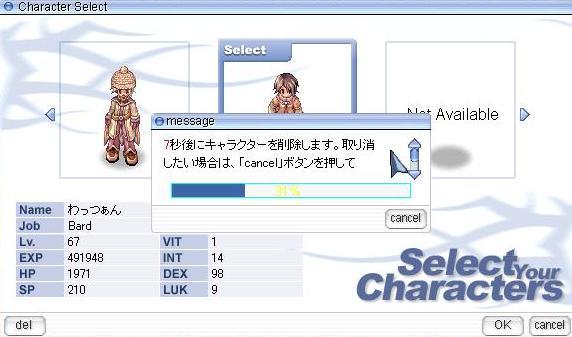 f0132029_157817.jpg