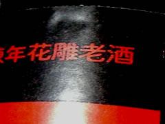 b0061443_2084439.jpg