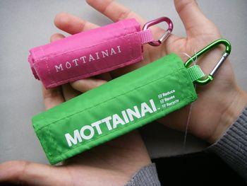 MOTTAINAIスーパーコンビニバッグにプチシリーズが登場!_e0105047_1537343.jpg