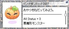f0013348_1522079.jpg