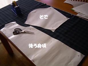 f0156649_15493191.jpg