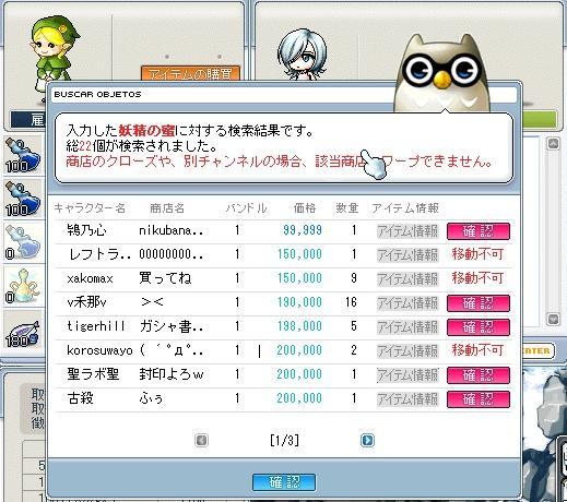 f0097467_215173.jpg