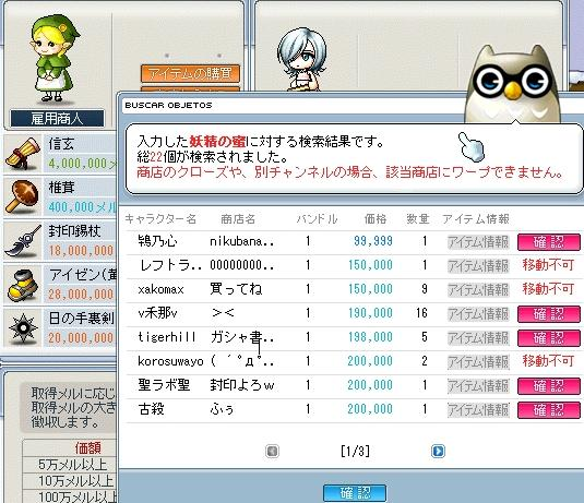 f0097467_295125.jpg