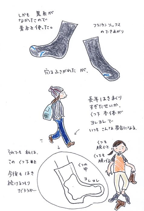 11/5 愛着かな_f0072976_22441564.jpg