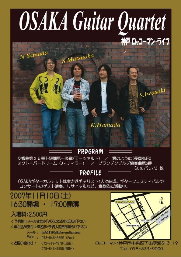 f0043780_19431.jpg
