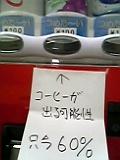 b0077197_1650122.jpg