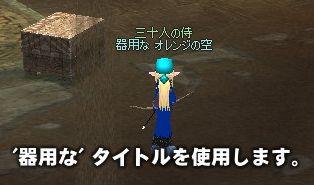 b0081703_19472157.jpg