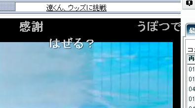 b0098610_1614893.jpg