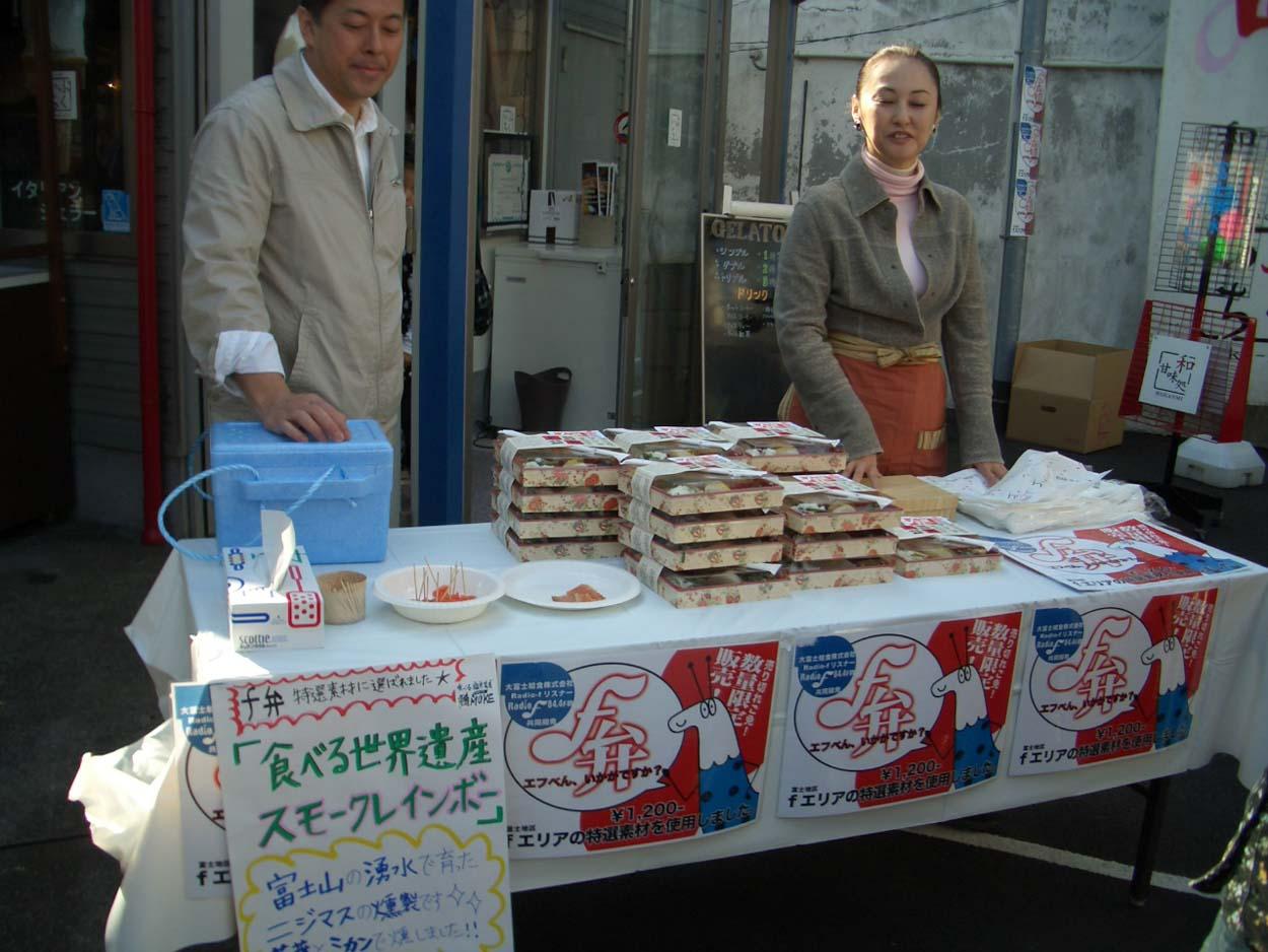 富士地域の観光地案内_f0141310_23552744.jpg