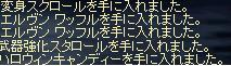 f0101117_20523395.jpg