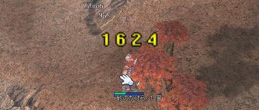 b0114126_10223488.jpg