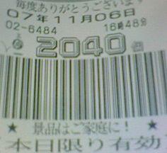 f0065228_18345477.jpg