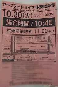 b0052429_005683.jpg