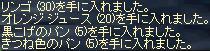 c0083242_11103210.jpg