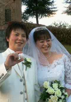 結婚しました♪_e0013944_23483240.jpg