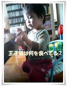 a0011065_18203167.jpg