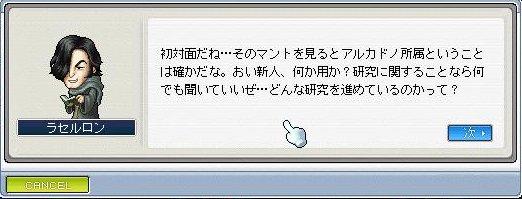 e0078666_8193723.jpg