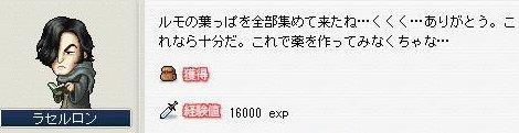 e0078666_8274634.jpg