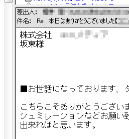 d0030772_16401116.jpg