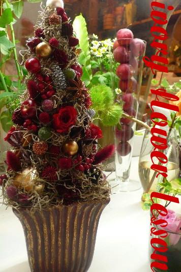 クリスマス準備♪_b0094378_185918.jpg