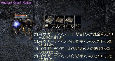 b0075192_6505425.jpg